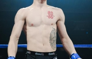 Regan Neoh MMA Fighter